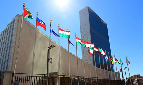 Nace entidad paralela al gobierno para analizar avance de los 17 ODS