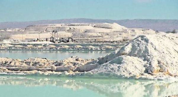 SQM informó que bajó nivel de aguas en ciertas zonas del salar de Atacama