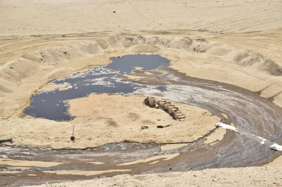 Copec confirma derrame de petróleo en Mejillones: autoridades anuncian acciones legales